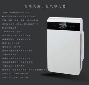 永康源空气净化器7