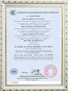国家强制性产品认证证书-英文