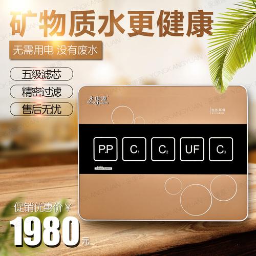 永康源新品YK-UF01