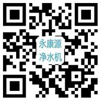 深圳市永康源环保科技有限公司网站二维码